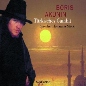 Türkisches Gambit Foto №1