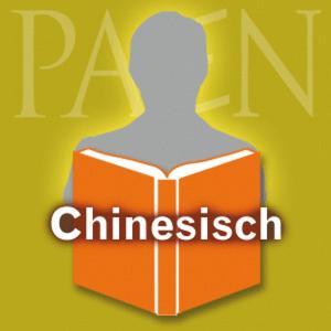 Chinesisch für Anfänger Foto №1