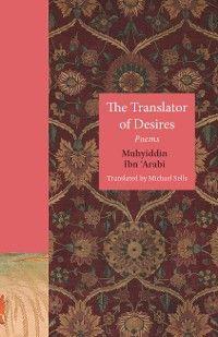 The Translator of Desires photo №1