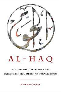 Al-Haq photo №1