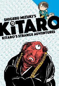 Kitaro's Strange Adventures photo №1
