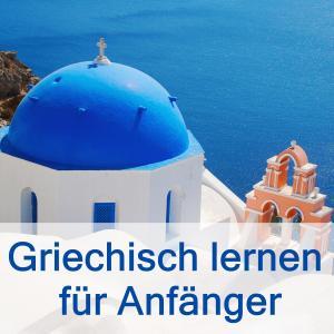 Griechisch lernen für Anfänger Foto №1