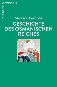 Geschichte des Osmanischen Reiches Foto №1