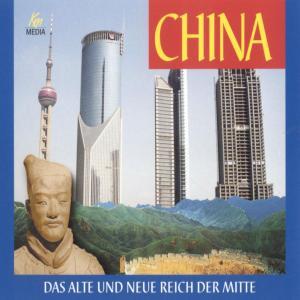 China - Das alte und neue Reich der Mitte Foto №1