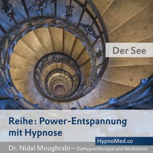 Power-Entspannung mit Hypnose: Der See Foto №1