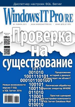 Windows IT Pro/RE №01/2017 Foto №1