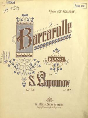 Barcarolle pour le piano par S. Liapunow Foto №1