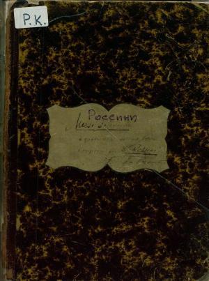 Messe solennelle a 4 voix par G. Rossini Foto №1
