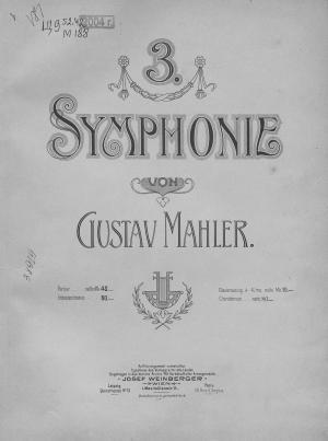 3 symphonie Foto №1