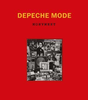 Depeche Mode. Монумент (исправленное издание) Foto №1