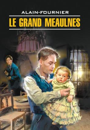 Большой Мольн. Книга для чтения на французском языке photo №1