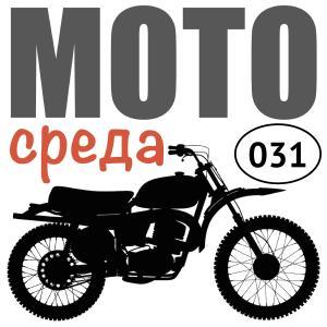 Мотошоу, мотофестивали и прочие встречи байкеров photo №1