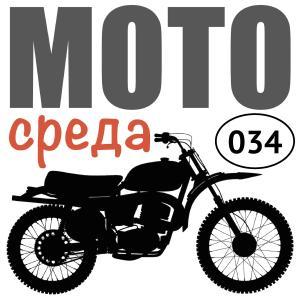 Что делают мотоциклисты когда мотоциклы ломаются? photo №1