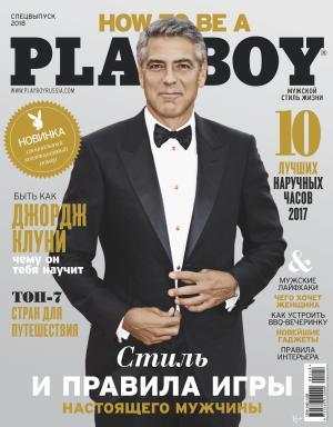 Playboy №01/2018 photo №1