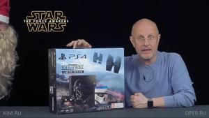 Новогодние подарки, часть 2. PS4 c Дартом Вейдером, Киборги, билет в Калифорнию