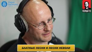 Интервью на Радио Балтика 29 апреля 2011 года photo №1