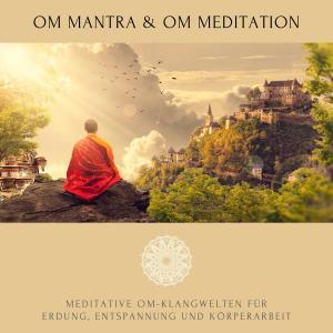 OM Mantra / OM Meditation Foto №1
