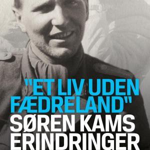 Søren Kams erindringer (uforkortet) photo №1