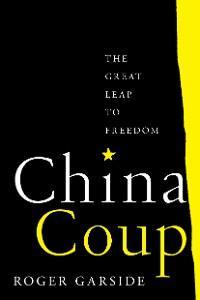 China Coup photo №1