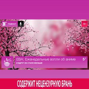 Выпуск 5.1 Foto №1