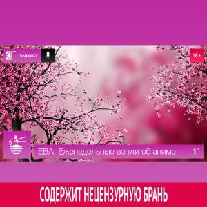 Выпуск 1.1 Foto №1