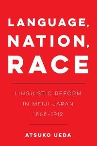 Language, Nation, Race photo №1