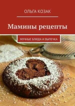 Мамины рецепты. Мучные блюда ивыпечка photo №1