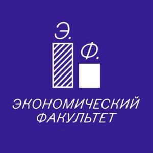 Трудовое законодательство защищает работника? photo №1