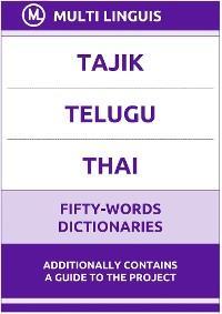Tajik' Telugu' Thai Fifty-Words Dictionaries photo №1
