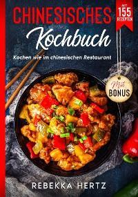 Chinesisches Kochbuch Foto №1