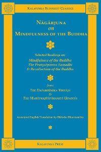 Nāgārjuna on Mindfulness of the Buddha photo №1