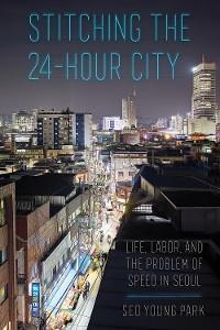 Stitching the 24-Hour City photo №1