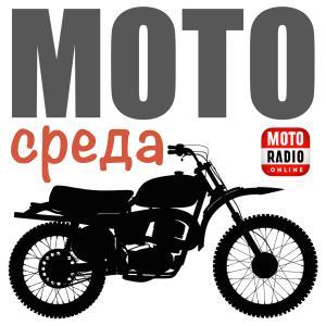 Изменения в ПДД по уменьшению размеров номеров на мотоциклах комментирует Григорий Путинцев. photo №1