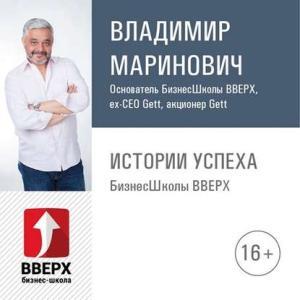 """Перспектива развития брэнда в разрезе развития """"цифры"""" photo №1"""