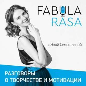 Саша Митрошина. Как быть сильной и счастливой? Foto №1