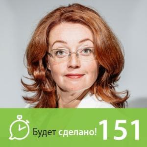 Светлана Ефимова: Волшебница страны Oz Foto №1