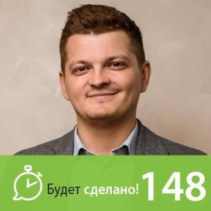 Илья Мартынов: Предназначение мозга photo №1