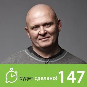 Павел Пискарёв: Бегство от обыденности Foto №1