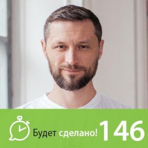 Дмитрий Шаменков: Ничего кроме правды Foto №1