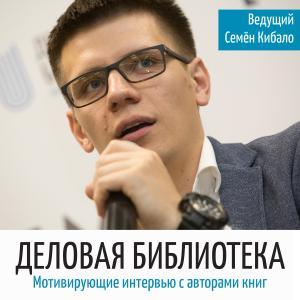 Как составить инвестиционный портфель. Сергей Спирин photo №1