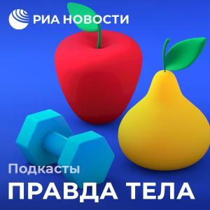 Насколько полезны кисломолочные продукты Foto №1
