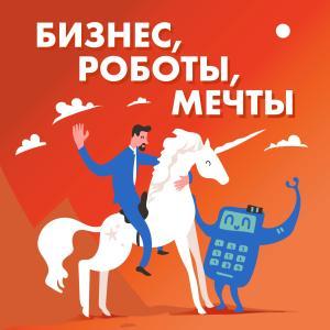 «Можно продавать пакеты по 20 рублей, и никто не заметит». Как устанавливать цены на товары Foto №1