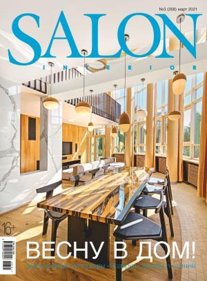 SALON-interior №03/2021 Foto №1