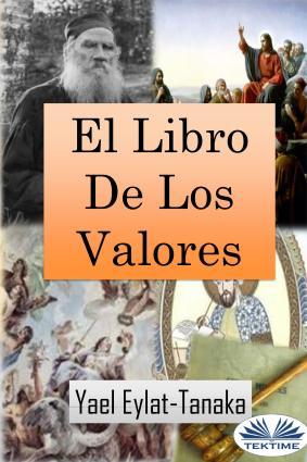 El Libro De Los Valores Foto №1