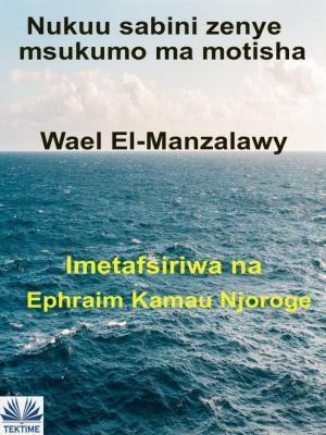 Nukuu Sabini Zenye Msukumo Ma Motisha Foto №1