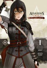 Assassin's Creed: Меч Шао Цзюнь. Том 1 photo №1