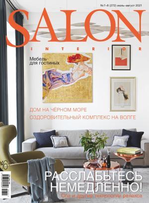 SALON-interior №07-08/2021 Foto №1