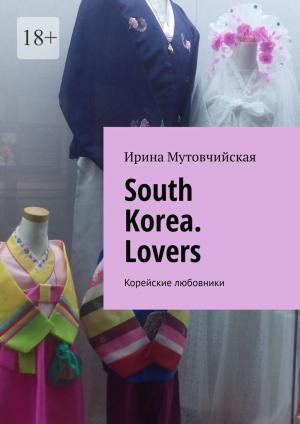 South Korea. Lovers. Корейские любовники photo №1