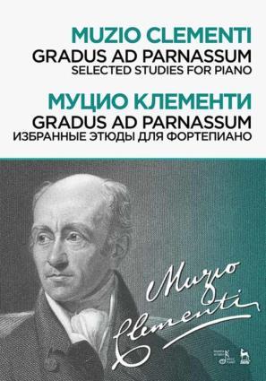 Gradus ad Parnassum. Избранные этюды для фортепиано photo №1