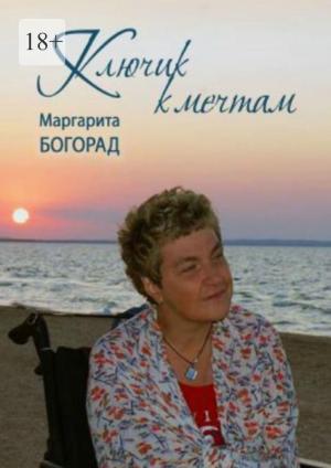 Клюк кмечтам photo №1